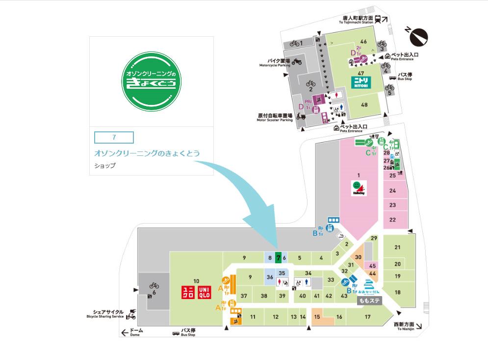 MARK-IS福岡ももちフロアガイド