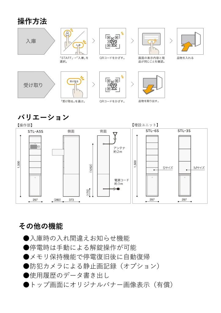 Microsoft PowerPoint - プレゼンテーション1-04